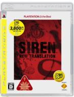 PS3ソフト(Playstation3) / SIREN: New Translation (サイレン ニュートランスレーション) PLAY...