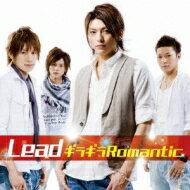 Lead (JP) リード / ギラギラRomantic AKIRA ver. 【CD Maxi】