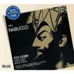【送料無料】 Verdi ベルディ / 『ナブッコ』全曲 ガルデッリ&ウィーン国立歌劇場管、ゴッビ、スリオティス、他(1965 ステレオ)(2CD) 輸入盤 【CD】