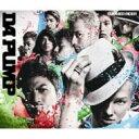 Da Pump ダ パンプ / SUMMER RIDER 【CD Maxi】