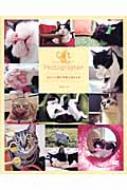 【送料無料】 CAT PHOTOGRAPHER かわいい猫の写真が撮れる本 / 八二一 【単行本】