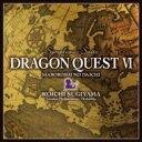 すぎやまこういち / ロンドン フィルハーモニー管弦楽団 / 交響組曲「ドラゴンクエストVI」幻の大地 【CD】