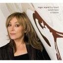 【送料無料】 Inger Marie Gundersen インゲルマリーグンデルセン / My Heart Would Have A Reason 輸入盤 【CD】