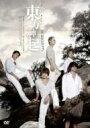 【送料無料】 東方神起 / All About 東方神起 Season 3 【DVD】