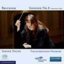 【送料無料】ブルックナー / 交響曲第8番(1887年第1稿) シモーネ・ヤング&ハンブルク・フィ...