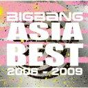 【送料無料】Big Bang (Korea) ビッグ・バン / Asia Best 2006-2009 【CD】