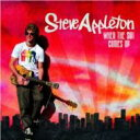 Steve Appleton / When The Sun Comes Up 輸入盤 【CD】