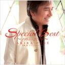【送料無料】 布施明 フセアキラ / スペシャル ベスト 〜1965-2009〜 【CD】