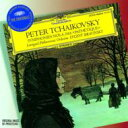 【送料無料】 Tchaikovsky チャイコフスキー / 交響曲第4番、第5番、第6番 ムラヴィン