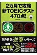 https://item.rakuten.co.jp/hmvjapan/3637884/