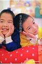 【送料無料】 双子の恋の物語 遺伝子は「恋」を支配するのか!? / BerettaP-09 【単行本】
