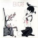 【送料無料】 Blue / 中村佑介 【本】