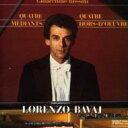 【送料無料】 Rossini ロッシーニ / Piano Works パヴァイ 輸入盤 【CD】