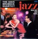 Dave Brubeck デイブブルーベック / Jazz: Red Hot & Cool