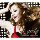 it girls 〜 Autumn and Winter 2009-2010 【CD】