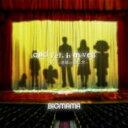 BIGMAMA(ビッグママ)のカラオケ人気曲ランキング第1位 「かくれんぼ」を収録したアルバム「and yet, it moves ~正しい地球の廻し方~」のジャケット写真。