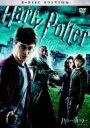 ハリー・ポッターと謎のプリンス 特別版 【DVD】