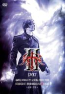 【送料無料】 GACKT ガクト / VISUALIVE ARENA TOUR 2009 REQUIEM ET REMINISCENCE?FINAL〜鎮魂...