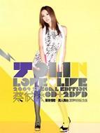 【送料無料】ジョリンツァイ (蔡依林) / 單身情歌 萬人舞台- 2009特別紀念版 輸入盤 【CD】