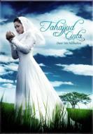 ワールドミュージック, その他 Siti Nurhaliza Tahajjud Cintas: CD