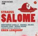 StraussR. シュトラウス / 『サロメ』全曲ラインスドルフ&ロンドン交響楽団、カバリエ、ミルンズ、他(1968ステレオ)(2CD) 輸入盤 【CD】