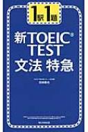 https://item.rakuten.co.jp/hmvjapan/3690382/