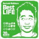 【送料無料】 槇原敬之 マキハラノリユキ / Noriyuki Makihara 20th Anniversary Best LIFE 【CD】