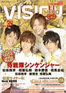 HERO VISION Vol.34 / TVガイド特別編集 【ムック】
