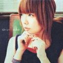 Aiko あいこ 8thシングル ロージー 01年5月30日発売 高画質cdジャケット画像 ジャケ写 高画質ジャケット画像 Com