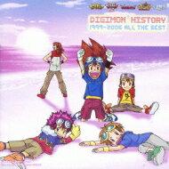 アニメソング, アニメタイトル・た行  DIGIMON HISTORY 1999-2006 ALL THE BEST CD