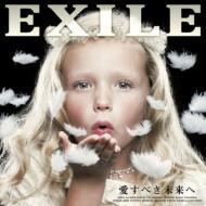 【送料無料】 EXILE / 愛すべき未来へ 【初回生産限定盤: 豪華X'mas ALBUM付き!(+2DVD) 】 【CD】