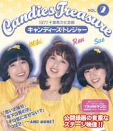 キャンディーズ / キャンディーズ・トレジャー VOL.2 【Blu-ray】 【BLU-RAY DISC】