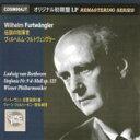 ベートーヴェン / 交響曲第9番『合唱』 フルトヴェングラー&ウィーン・フィル(1953) 輸入盤...
