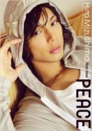 PEACE WATER ISLAND TOKYO NEWS MOOK / 水嶋ヒロ 【ムック】