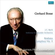 Gerhard Bosse with New Japan Philharmonic
