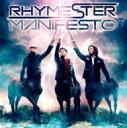 【送料無料】 RHYMESTER ライムスター / MANIFESTO 【CD】