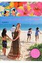 【送料無料】 4人の子供とやさしいハワイ時間 / 花田美恵子 【単行本】