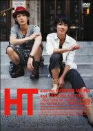三浦春馬 / 佐藤健 / HT~N.Y.の中心で、鍋をつつく~ 【DVD】