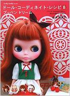 カメラ・写真, その他  momoko DOLLMisaki 8 Dolly Dolly Books