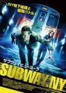 サブウェイNY 【DVD】