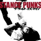 Stance Punks スタンス パンクス / ザ・ワールド・イズ・マイン 【CD】