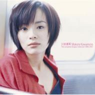 【送料無料】 川本真琴 カワモトマコト / The Complete Singles Collection1996〜2001 【Blu-spec CD】