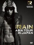 【送料無料】 RAIN (ピ) レイン / Legend Of Rainism 2009 Rain Asia Tour In Japan 【DVD】