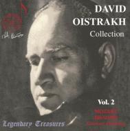 Mozart/Brahms/ClarinetQuintets:Sorokin,Oistrakh,Knushevitsky,Etc輸入盤【CD】