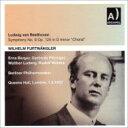 Beethoven ベートーヴェン / 交響曲第9番『合唱』 フルトヴェングラー&ベルリン・フィル(