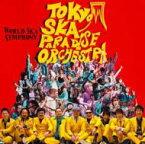 【送料無料】 Tokyo Ska Paradise Orchestra 東京スカパラダイスオーケストラ / WORLD SKA SYMPHONY 【初回生産限定】 【CD】