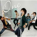 せきずい / One 【CD】