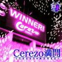 [初回限定盤 ] 本間勇輔 / Cerezo満開 - セレッソ大阪オフィシャル ソング 【CD Maxi】
