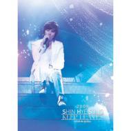 Shin Hyesung シンヘソン / 2009 Shin Hye Sung Keep Leaves Tour In Seoul 【DVD】