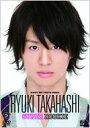 Bungee Price DVD TVドラマその他高橋龍輝 / D-BOYS BOY FRIEND SERIES vol.8 高橋龍輝 【DVD】